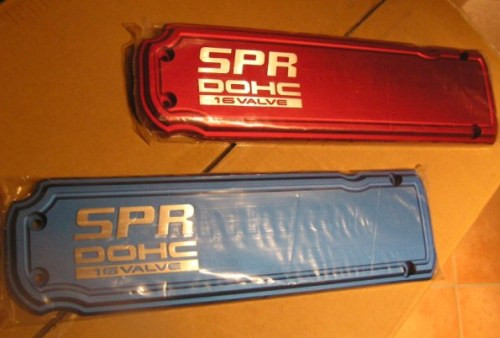 """SPR """"Sport Release Heat Locker Cover"""" Suzuki Swift EZ/MZ"""