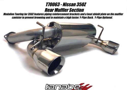 TANABE Medalion Touring Abgasanlage für Nissan 350Z 03-08