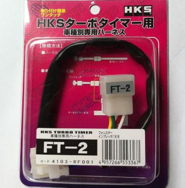 HKS Anschlußkabel FT-2 für Subaru Impreza