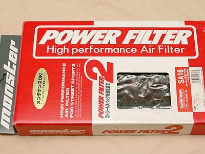 PowerFilter 2 Luftfilter für Suzuki SX4