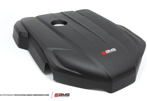 AMS Carbon Fiber Engine Cover Toyota Supra GR A90 MK5
