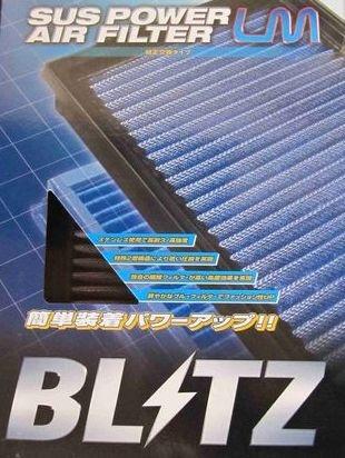 """BLITZ """"LM Panel Filter"""" für Lexus IS-F"""