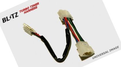 Anschlußkabel für HKS Turbo Timer Toyota Celica ST185