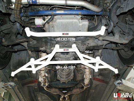 "UltraRacing ""Front Lower Tiebar"" für Nissan 350Z 02-08"