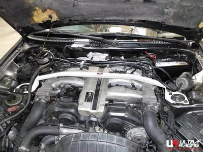 """UltraRacing """"Front Upper Strutbar"""" für Nissan 300ZX Z32"""