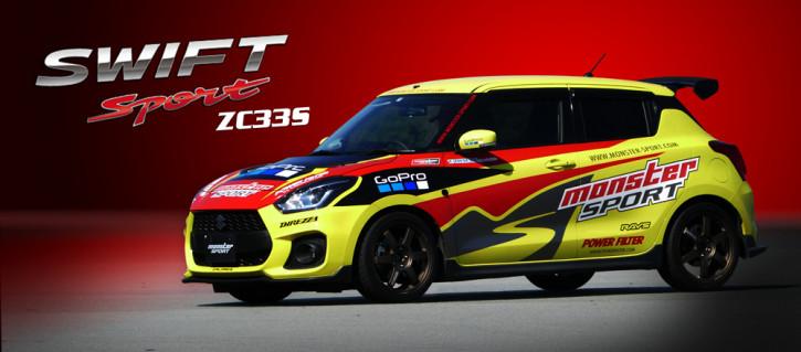 """Monster Sport """"Light-weight Flywheel"""" Schwungscheibe Suzuki Swift Sport ZC33S"""