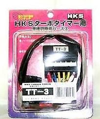 HKS Anschlußkabel für Turbo Timer Toyota MR2 Turbo & Celica ST185