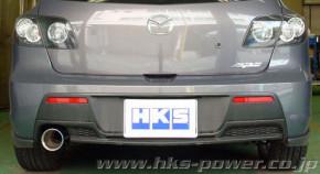 """HKS """"Legamax Premium"""" Abgasanlage für Mazda 3 MPS 06-08"""