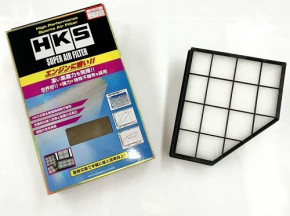 HKS Super Air Filter Toyota Supra GR A90 MK5