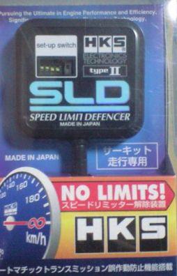HKS SLD Type II