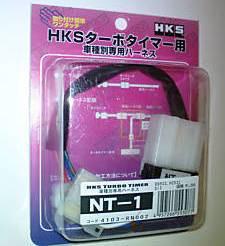 HKS Anschlußkabel für Turbo Timer Nissan S13 + R32